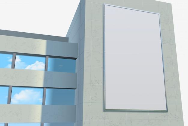 Рекламный бланк billboard