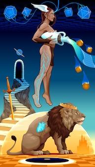 Биномиальный лев водолей, две зодиакальные противоположности.