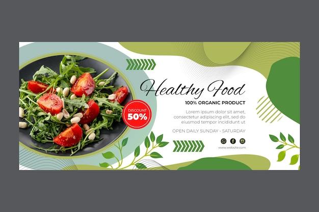 Шаблон баннера био и здорового питания