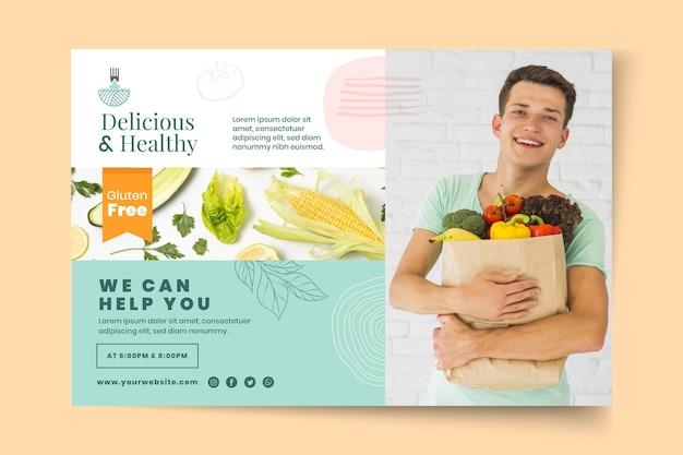 바이오 및 건강 식품 배너 서식 파일