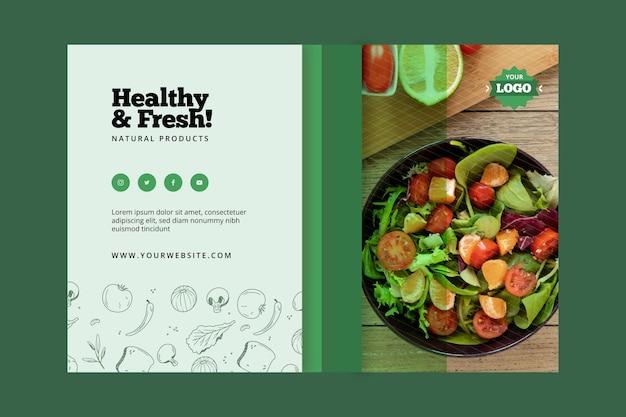 バイオと健康食品のバナー