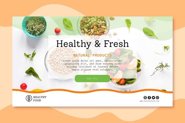 바이오 및 건강 식품 배너