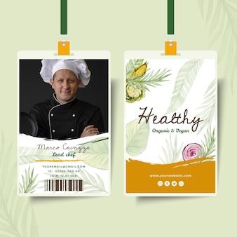 바이오 및 건강 식품 id 카드