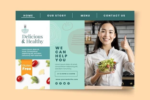 バイオと健康食品のランディングページテンプレート
