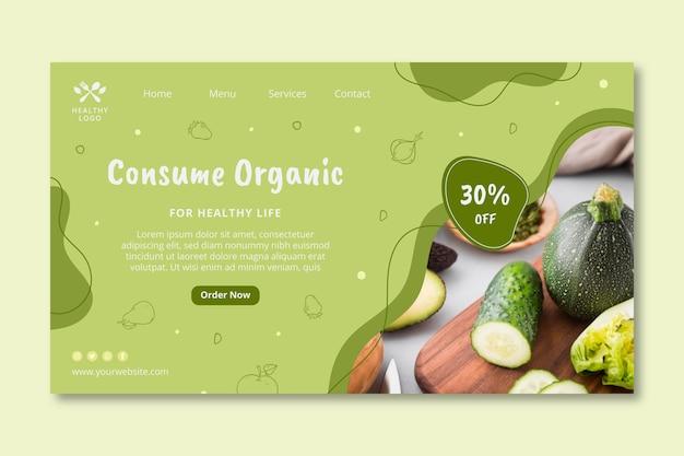 Целевая страница био и здорового питания