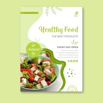 Плакат о био и здоровом питании