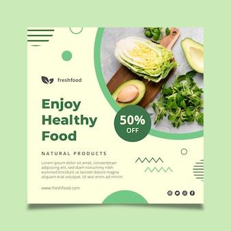 バイオと健康食品の二乗チラシテンプレート