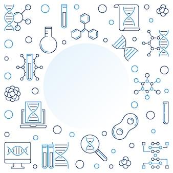 Линия биологической инженерии и науки