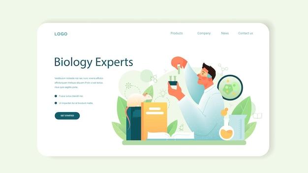 생물학자 웹 배너 또는 방문 페이지. 과학자는 생명 체계와 살아있는 유기체에 대한 실험실 분석을 합니다. 교육 및 실험. 식물학, 미생물학, 해부학. 벡터 평면 그림