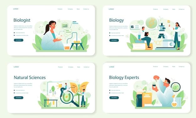 생물학자 웹 배너 또는 방문 페이지 집합입니다. 과학자는 생명 체계와 살아있는 유기체에 대한 실험실 분석을 합니다. 교육 및 실험. 식물학, 미생물학, 해부학. 벡터 평면 그림