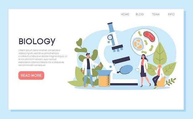 生物学科学のwebバナーまたはランディングページ。顕微鏡を持つ人々は実験室分析を行います。教育と実験のアイデア。