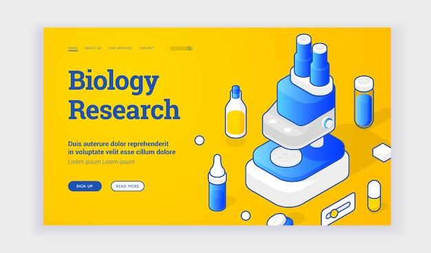 生物学研究ウェブサイト。青い顕微鏡と実験装置の要素