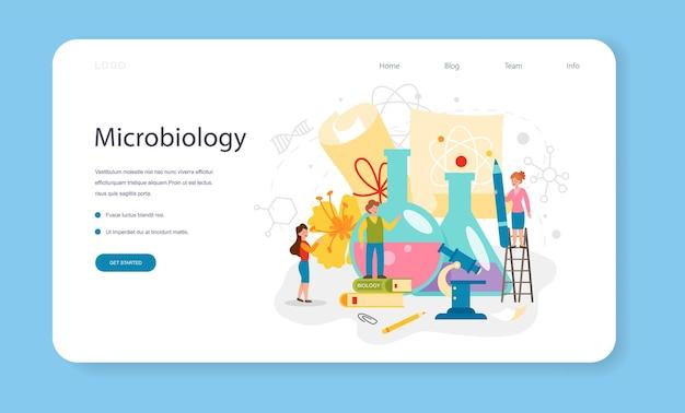 생물학 학교 주제 웹 배너 또는 방문 페이지