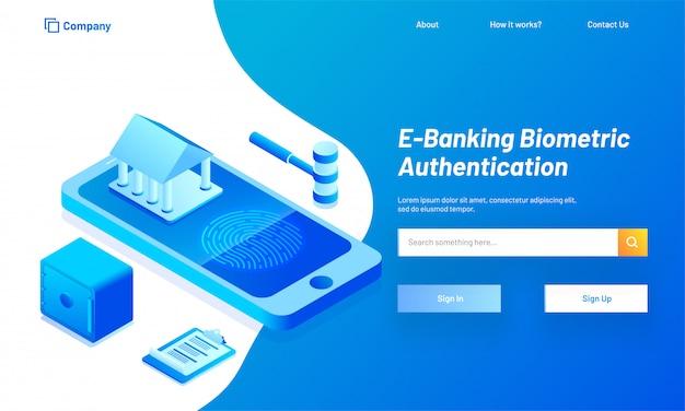 Концепция биометрической аутентификации.