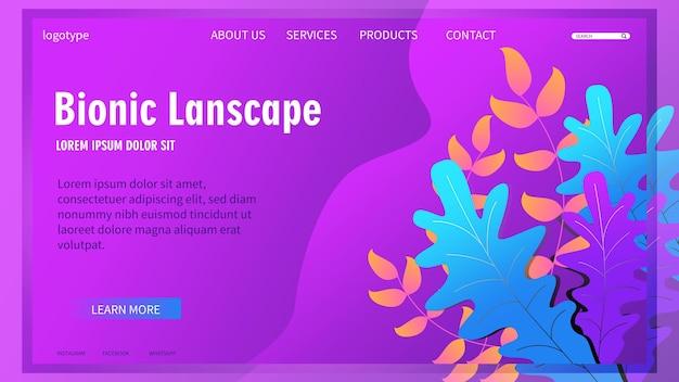 Целевая страница bionic lanscape