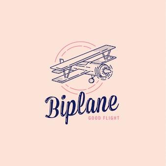 Biplane logo