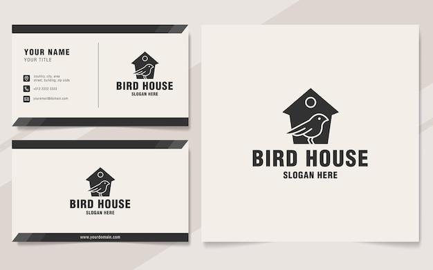 鳥の家のロゴのテンプレートのモノグラムスタイル