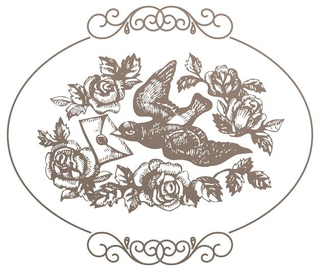 연애 편지와 꽃 새