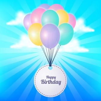 Дизайн день рождения фон
