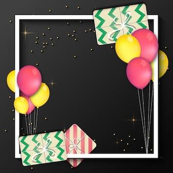 생일 배경 디자인