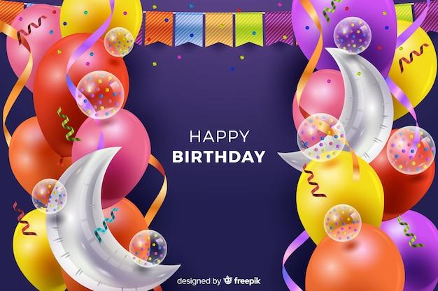 День рождения с воздушными шарами