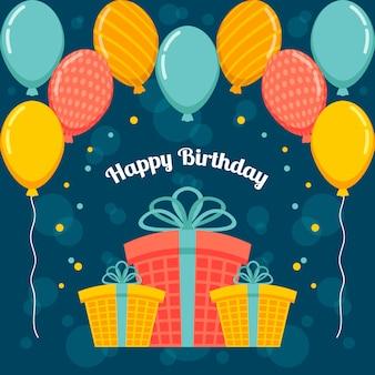 День рождения с цветным воздушным шаром и подарками