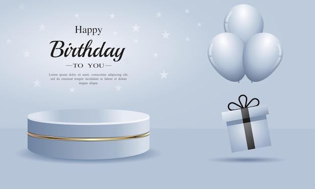 연단 풍선과 선물 상자가 있는 생일 배경