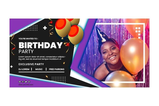 Шаблон баннера на день рождения с фото