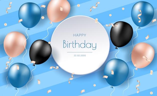 현실적인 풍선 생일 배너입니다. 인사말 및 다채로운 풍선과 생일 요소와 축하 생일 파티 초대장 배경
