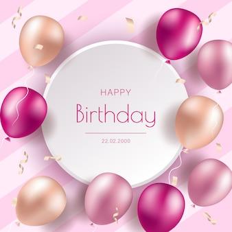 현실적인 핑크 풍선 생일 배너입니다. 인사말 및 다채로운 풍선과 생일 요소와 축하 생일 파티 초대장 배경