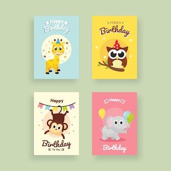 생일 카드 동물 모음