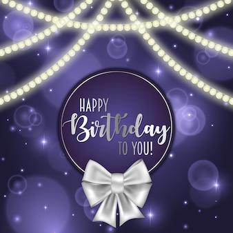 birthday card decorated