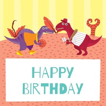 かわいい恐竜のテーマの子供のための誕生日カード