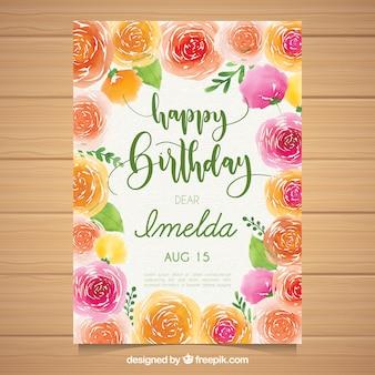 수채화 스타일의 생일 카드