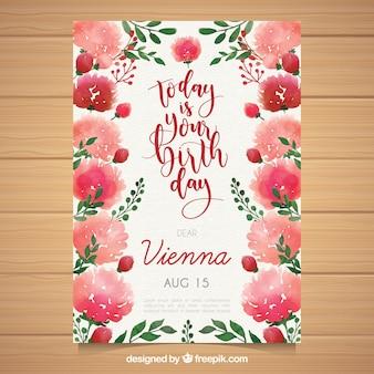 水彩スタイルの誕生日カード
