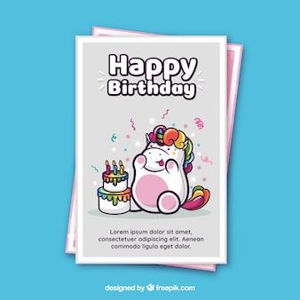 Шаблон поздравительной открытки с единорогом