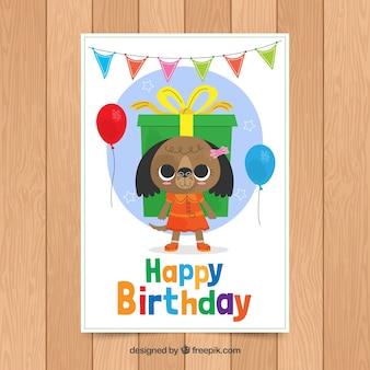 귀여운 곰 생일 축 하 카드 템플릿