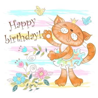 Поздравительная открытка с милой кошкой-балериной.