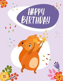 Поздравительная открытка с лисой