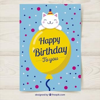 バルーンと猫の誕生日カード、手描きのスタイル