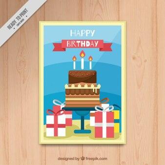 케이크와 선물 생일 카드