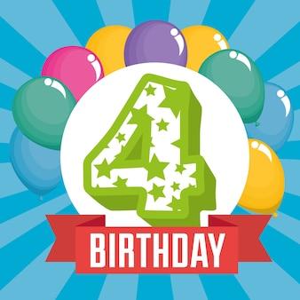 촛불 번호 4 생일 축 하 카드
