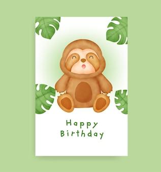 수채화 스타일의 귀여운 나무 늘보와 생일 카드