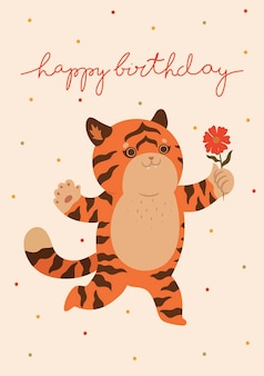 Birthday card with cute tiger. vector graphics.