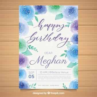 수채화 스타일에서 꽃으로 생일 축 하 카드