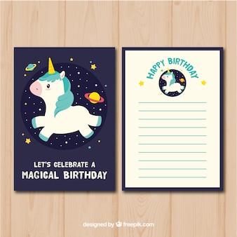 宇宙のユニコーンの誕生日カード