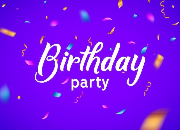 생일 축하 파티 색종이 배경. 재미있는 카니발 생일 장식 벡터입니다.