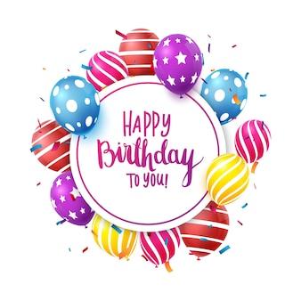 Баннер празднования дня рождения с красочными конфетти и воздушными шарами