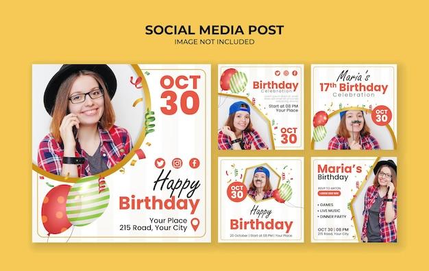 생일 축하 파티 소셜 미디어 게시물 템플릿