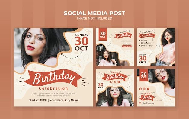 Шаблон сообщения в социальных сетях о праздновании дня рождения